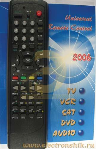 Мак 2002 пульт инструкция