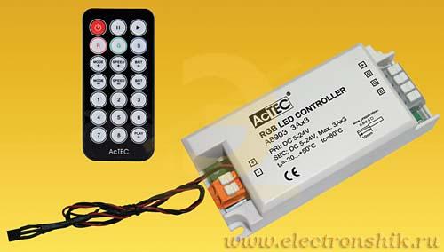 RGB ZC-2000RC 12V 3*4A=144W.  Контроллер LT8903 RGB. с Радиопультом.  Контроллер для управления полноцветными...