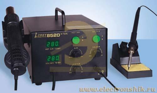 LUKEY-852D+ FAN