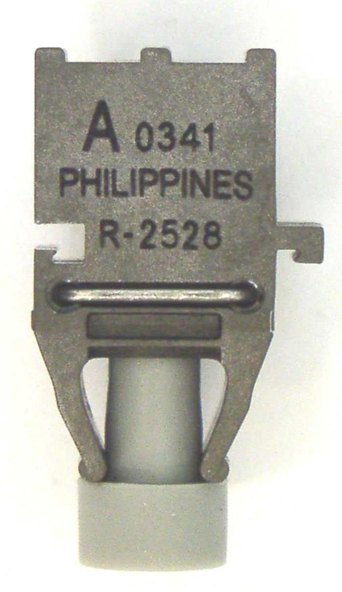 BRO/AVAG - HFBR-2528Z
